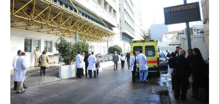 Ο κόσμος πεθαίνει στο αθωράκιστο ΕΣΥ και οι διοικήσεις νοσοκομείων καλούν σε απολογία τους γιατρούς που βγάζουν κραυγή αγωνίας