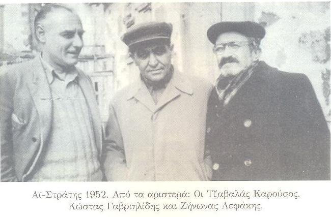 Karousos