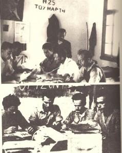 Από τη β' περίοδο: 1945 – 1966. Τόποι εκτόπισης.  Πάνω: Συνεδρίαση της Συντακτικής Επιτροπής εφημερίδας στο χωριό Χρυσόστομος Ικαρίας. Κάτω: Μελέτη Συντακτικής Επιτροπής της εφημερίδας «Ορίζοντες», στο στρατόπεδο Ντεκαμερέ της Μ. Ανατολής. (Πηγή: Αρχείο Ιστορικού Τμήματος της ΚΕ του ΚΚΕ)