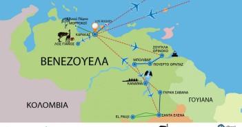 Venezouela big map