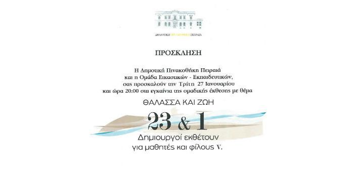 ZOGRAFIKH1