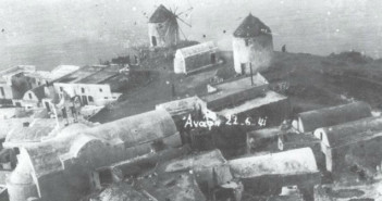 Ανάφη. Άποψη της πλατείας του χωριού (λεπτομέρεια)
