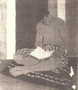 Από τη β' περίοδο: 1945-1966, έργο του Ασαντούρ Μπαχαριάν με θέμα τη μελέτη στις φυλακές  Κέρκυρας. (πηγή: Αρχείο οικογένειας Α. Μπαχαριάν)