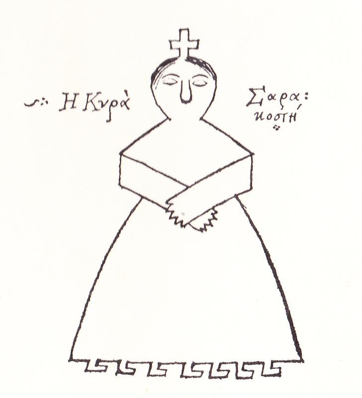 Η κυρά Σαρακοστή δεν είχε στόμα, γιατί είναι όλο νηστεία. Τα χέρια της είναι σταυρωμένα για τις προσευχές. Έχει 7 πόδια, τις 7 βδομάδες της Σαρακοστής. Κάθε Σάββατο κόβανε και από ένα πόδι
