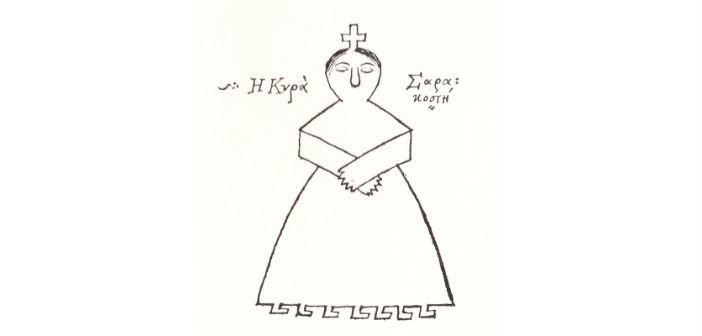 Sarakosti1