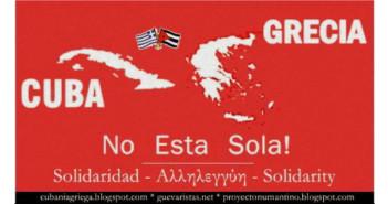 cubagreciasolidarity1