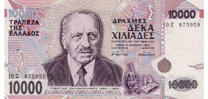 papanikolaou1