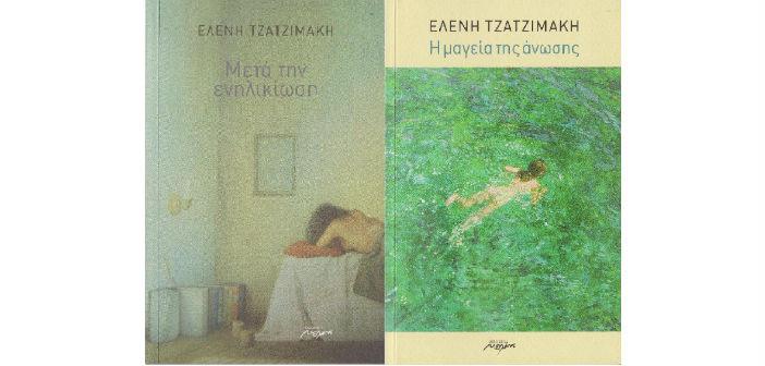 tzatzimaki8