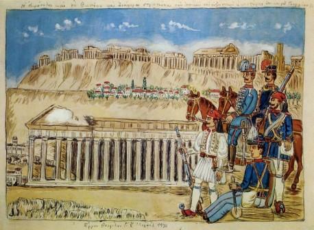 3. «Έλληνες Στρατιώτες»