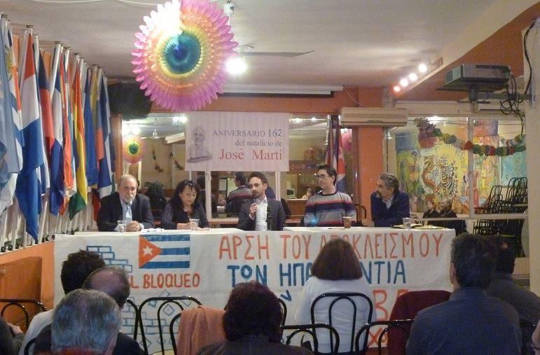 Αριστερά ο πρέσβης της Κούβας Οσβάλντο Κομπάτσο Μαρτίνες, στο κέντρο ο πρέσβης της Βενεζουέλας Φαρίντ Φερνάντεζ και δεξιά ο Ζωρζ Μεχραμπιάν από τον Πολιτιστικό Σύλλογο Χοσέ Μαρτί
