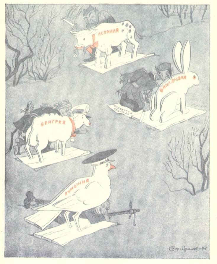 ΦΑΣΙΣΤΙΚΟΣ… ΖΩΟΛΟΓΙΚΟΣ ΚΗΠΟΣ ΤΟΥ 1944! Η αθώα περιστερά (Ρουμανία), το ήρεμο προβατάκι (Ουγγαρία), το άκακο λαγουδάκι (Φινλανδία), το τρυφερό μοσχαράκι (Ισπανία)!