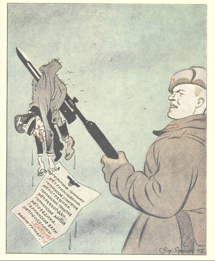 ΤΕΛΟΣ ΣΤΗ ΓΕΡΜΑΝΙΚΗ ΑΛΑΖΟΝΕΙΑ! Ο Κόκκινος Στρατός έκανε τις διορθώσεις του… (Κι οι «διορθώσεις»: «Το γερμανικό έδαφος είναι παραβιάσιμο». «Η γερμανική στρατηγική είναι λανθασμένη». «Το γερμανικό γενικό επιτελείο δεν υπερέχει». «Ο γερμανικός στρατός δεν είναι ανίκητος». «Η γερμανική  γραμμή πυρός δεν είναι ανυπέρβλητη»! «Καπούτ Χίτλερ»!)
