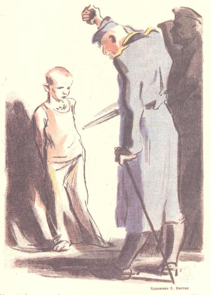 Ο ΓΙΟΣ ΤΟΥ ΠΑΡΤΙΖΑΝΟΥ Με κανένα βασανιστήριο δεν κατάφερε ν' αποσπάσει από το γιο  το μυστικό: πού κρύβεται ο πατέρας του! Γιατί ο γιος είναι αντάξιος του πατέρα του! Γιατί αυτά είναι τα παιδιά μας!