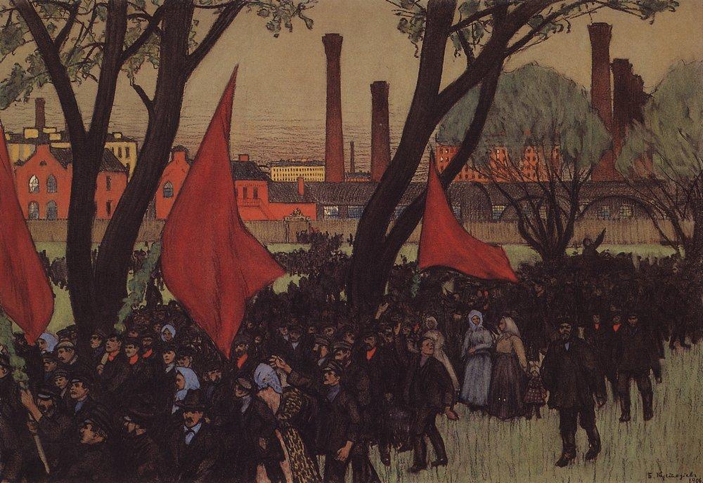 Μπορίς Κουστοντίεφ, «Πρωτομαγιάτικη διαδήλωση στο Πουτίλοφ» (1906)