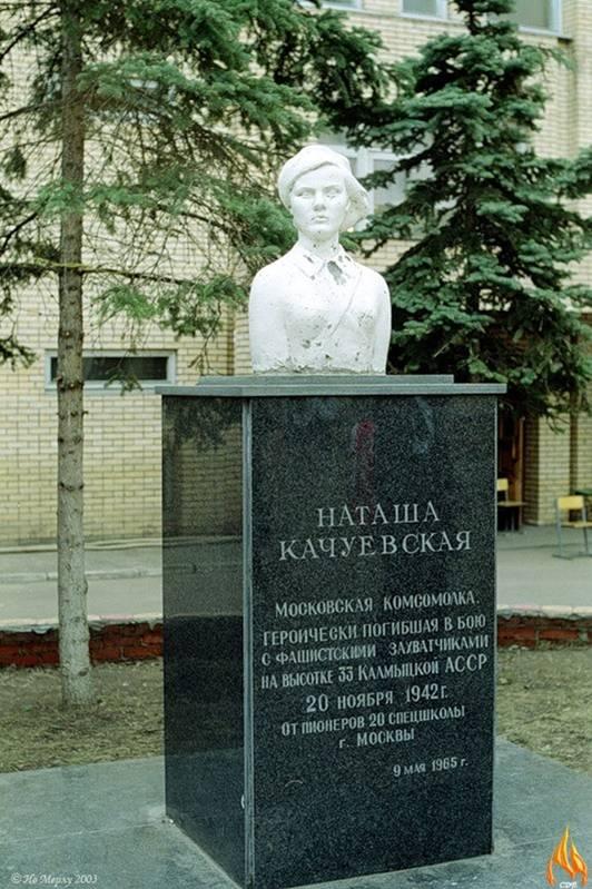 Μνημείο προς τιμήν της ηρωίδας
