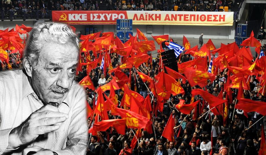 xarilaos KKE - kentriki