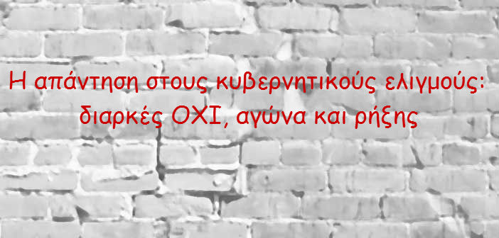 atexnos-wall21