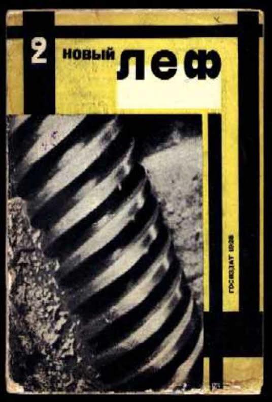 ''New Lef'' 2, 1928