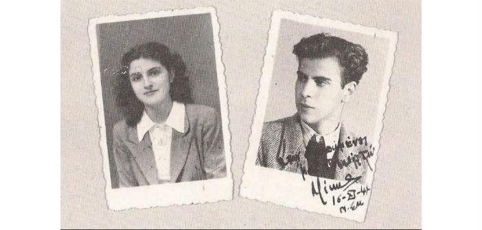 Μυρτώ και Μίκης στα 1944.