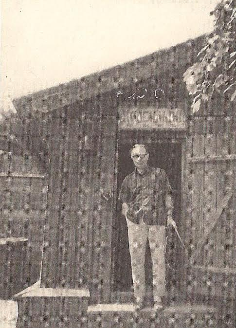 1967: Νίζνι Νόβγκοροντ, στο σπίτι του Γκόρκι, μπροστά στο βαφείο του γερο - Κασίριν