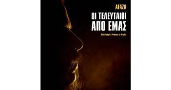 Afaza1