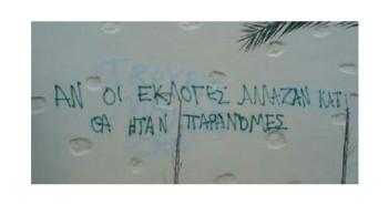 Nikos1