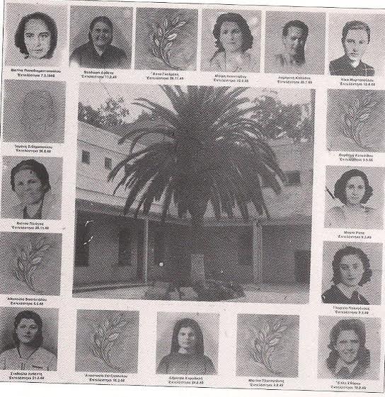 Οι 17 εκτελεσμένες γυναίκες από τη φυλακή Αβέρωφ