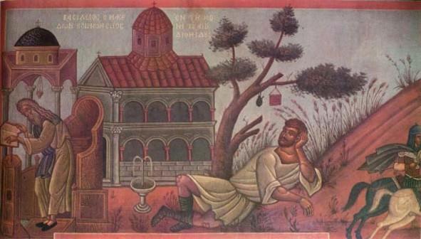 Βασίλειος ο Μακεδών κοιμώμενος