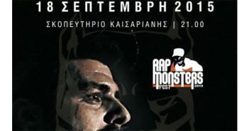 rapmonster_253022198