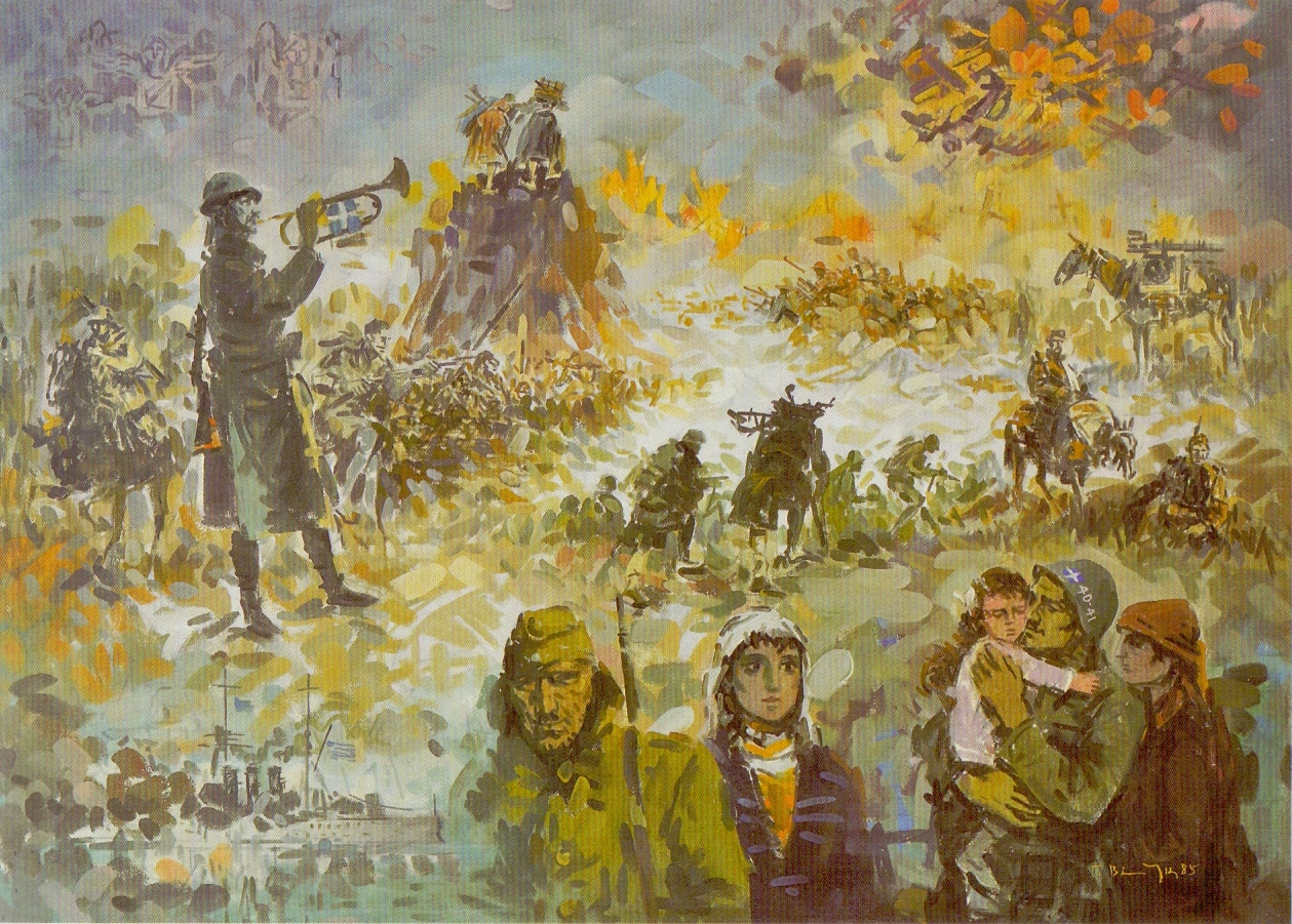 Βακιρτζής Γιώργος «Πόλεμος του 40», 1985