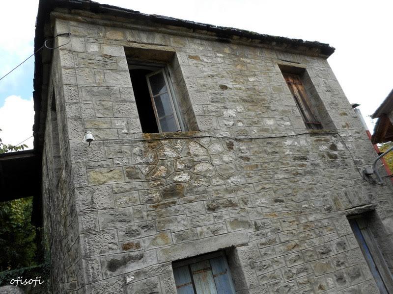 Το σπίτι του Κ. Μπόση όπως είναι σήμερα στο χωριό του την Κυψέλη (Χώσεψη) Άρτας.