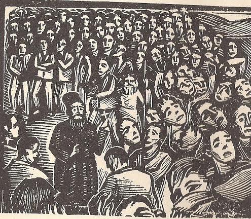 """""""Χριστιανική"""" διαφώτιση από τον """"άγιο"""" Σωσίπατρο στον απάνω θάλαμο του Φιξ (Σκίτσο ανώνυμου)"""