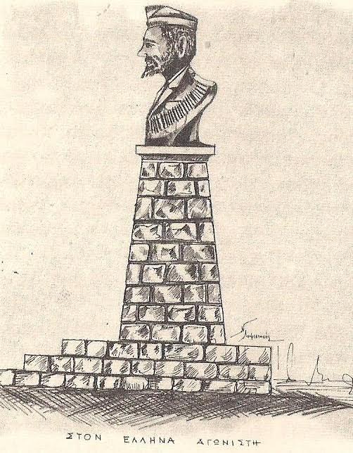 Στον ανώνυμο αγωνιστή του λαού (Σκίτσο του Νίκου Παππά)
