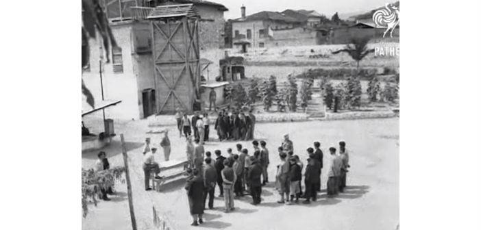 Στο προαύλιο των φυλακών «Φιξ». Γιάννενα, 1947