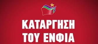 syriza2