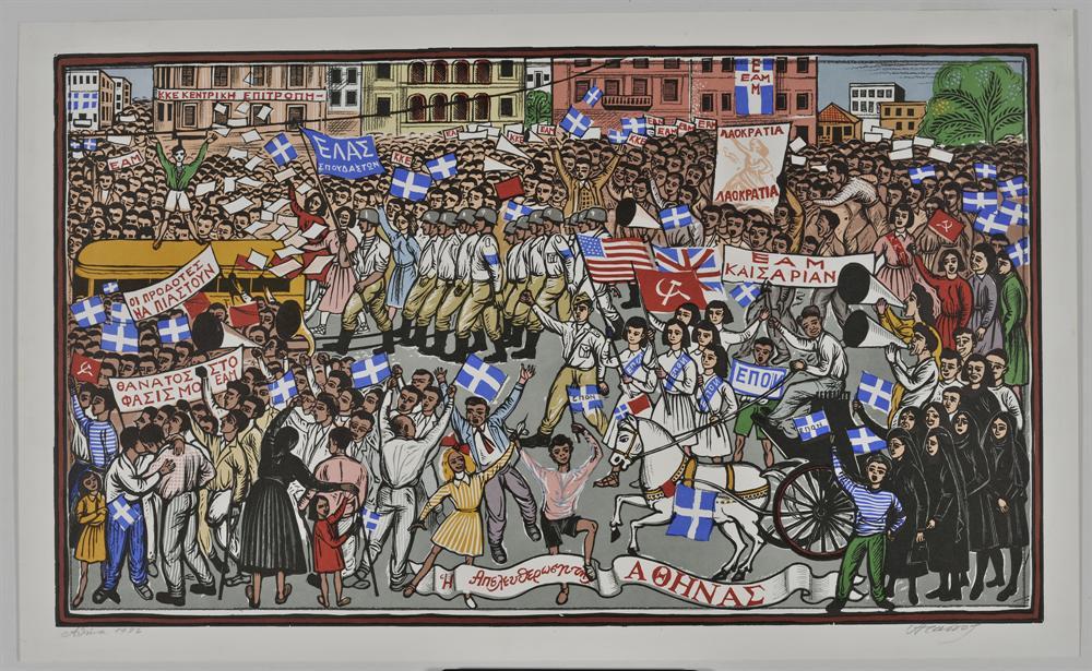 Η απελευθέρωση της Αθήνας, 1945 Έγχρωμη ξυλογραφία, 45 x 77 εκ.