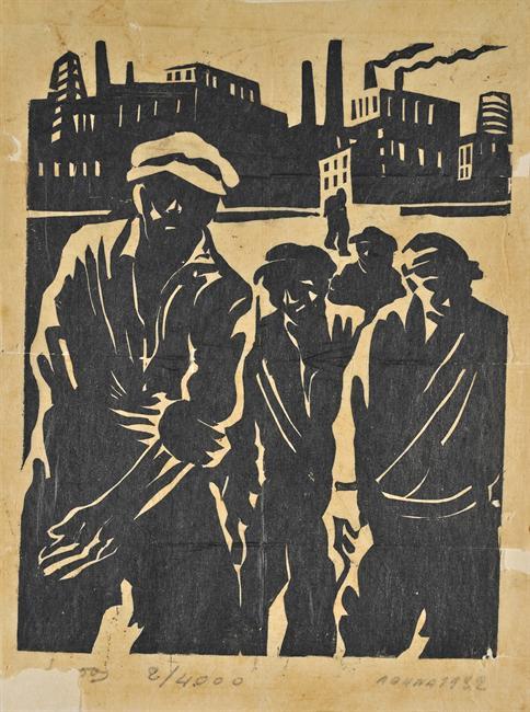 Εργάτες, 1932 Ξυλογραφία, 20,5 x 16 εκ.