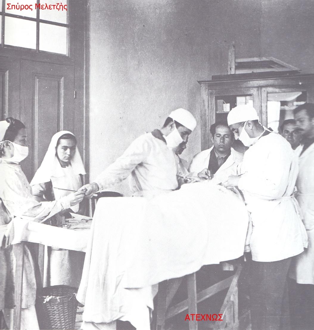 ΕΛΑΣίτικο χειρουργείο στο Μεγάλο Χωριό Καρπενησίου