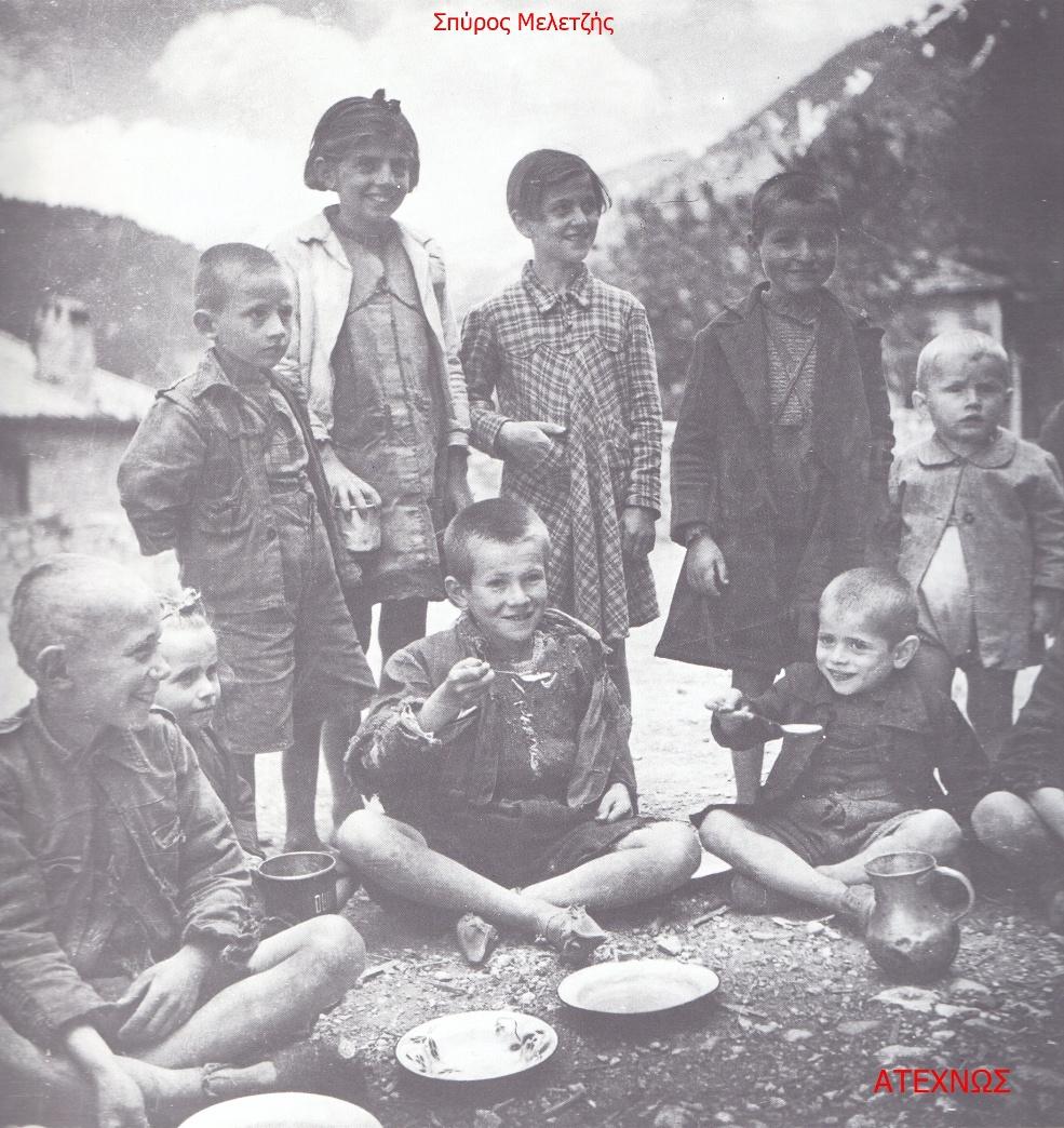 Συσσίτιο της Εθνικής Αλληλεγγύης για τα παιδιά του Μικρού Χωριού