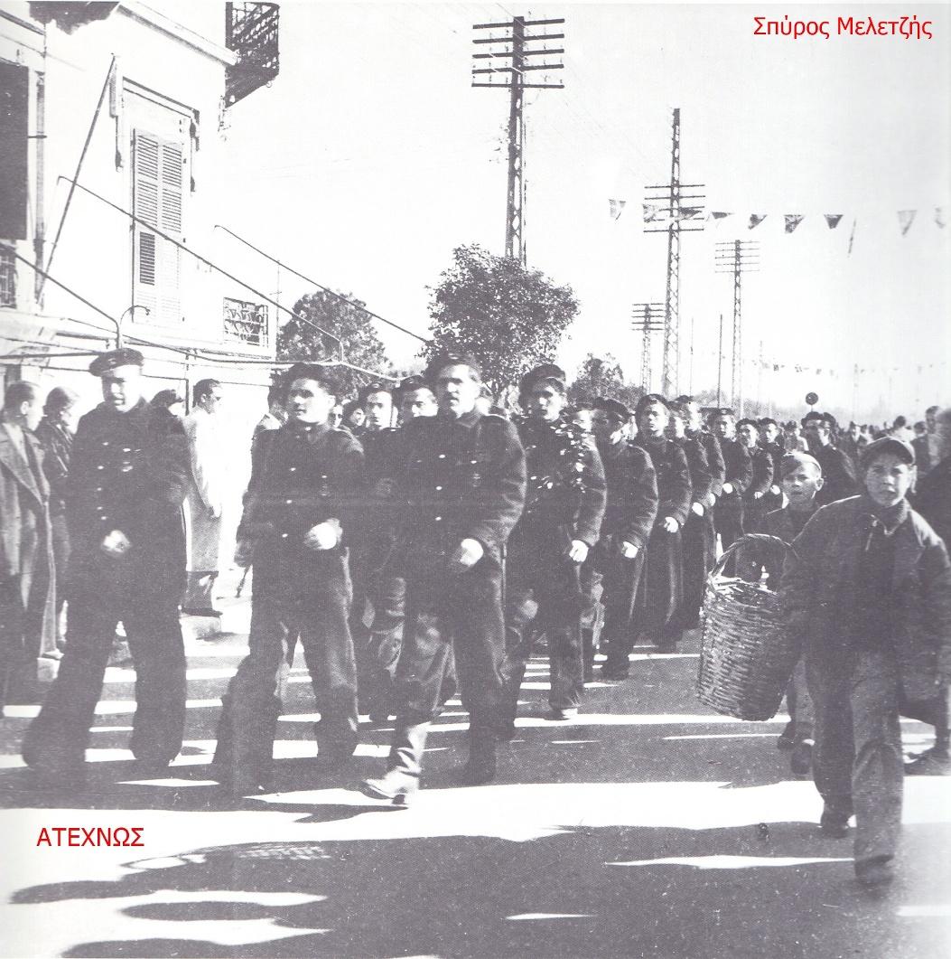 Τμήμα του ΕΛΑΝ παρελαύνει στη Θεσσαλονίκη