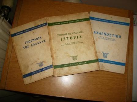 Δωρεάν βιβλία της Ελληνικής Γλώσσας απ' τον εκδοτικό οίκο «Νέα Ελλάδα» στο Βουκουρέστι.