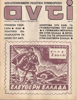 eam26f