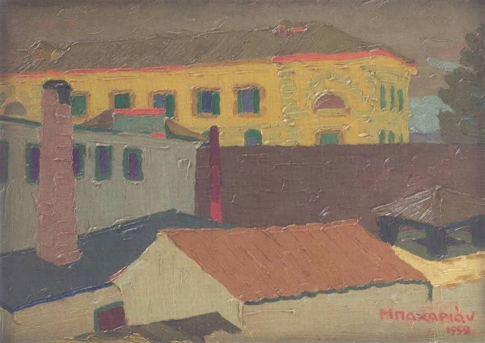 Φυλακές Κέρκυρας, του Ασαντούρ Μπαχαριάν. Λάδι σε μουσαμά, 46 Χ 38 εκ.