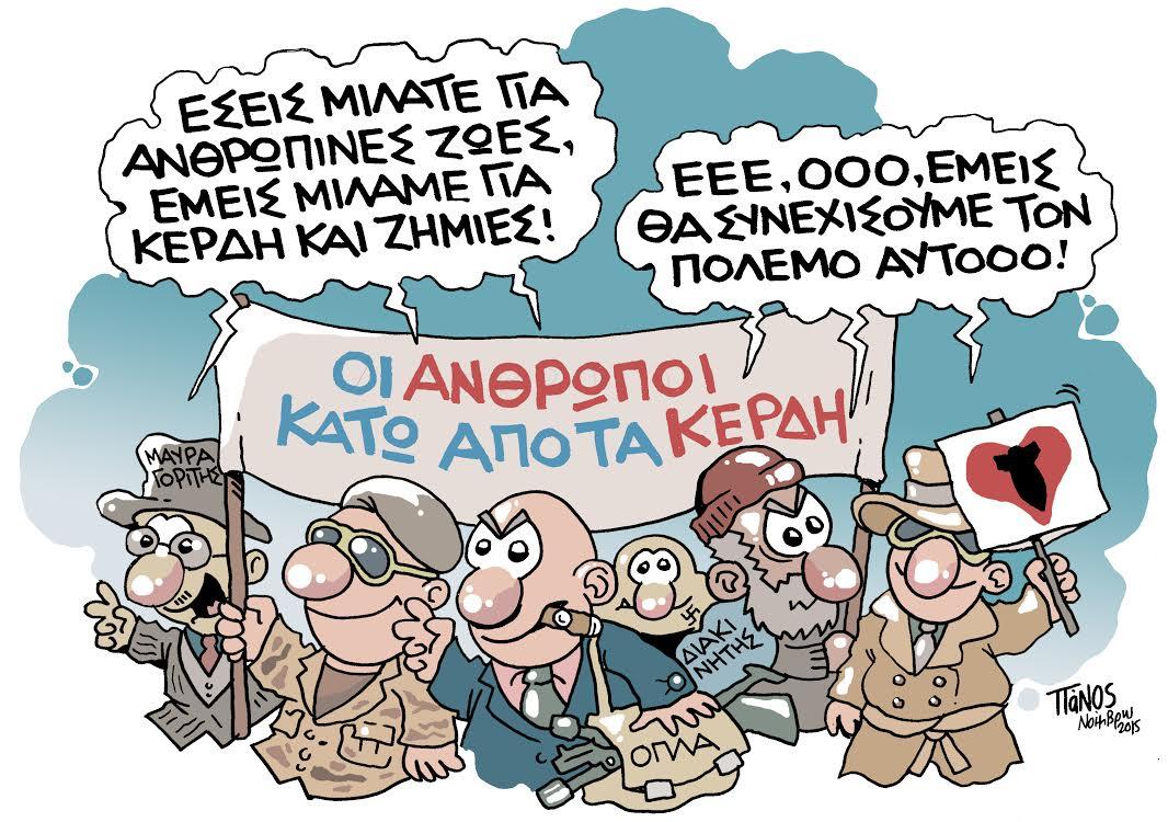 panos32