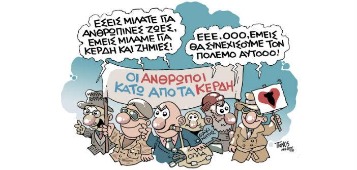 panos32a