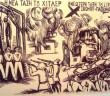 Μπ. Μπρεχτ: Όταν μαθεύτηκε η αιματοχυσία που έκαναν οι Τόρηδες στην Ελλάδα
