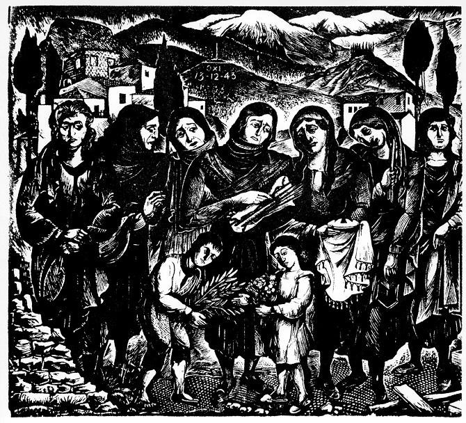 Γιώργος Βελισσαρίδης: «Καλάβρυτα – Θρήνος για τη σφαγή»