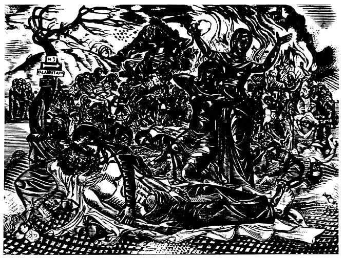 Σπύρος Βασιλείου: «Ο θρήνος των Καλαβρύτων»