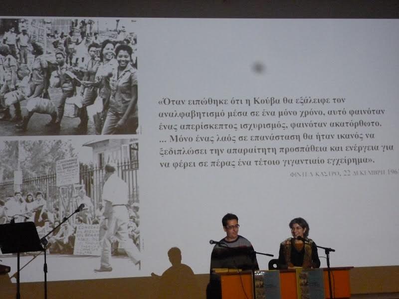 Από την εκδήλωση-παρουσίαση του βιβλίου. (Φωτογραφία: Γιάννης Τσαλ.)