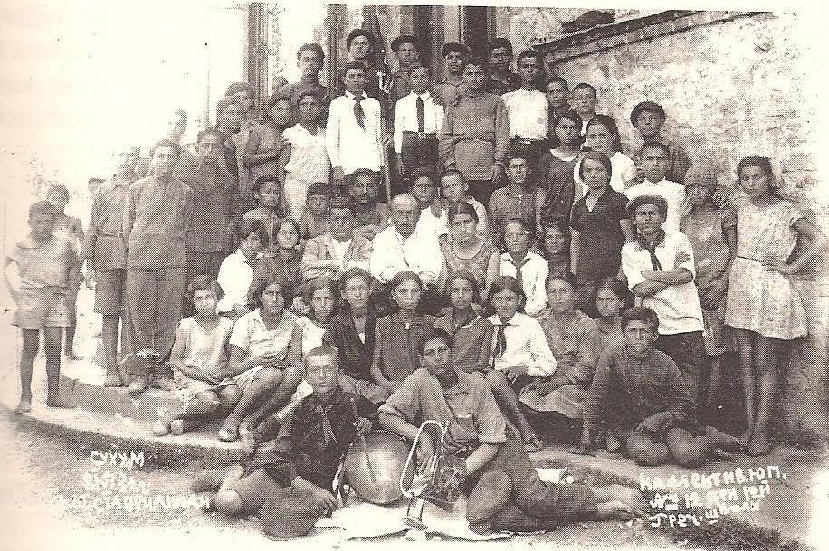 8ο Ελληνικό Σχολείο Σοχούμ. 1931 (Συλλογή Ν. Σαλπιστή)